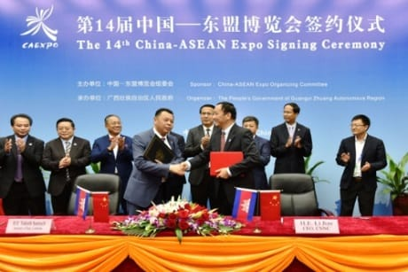 Cambodia has signed a memorandum of understanding with China National Nuclear Corporation