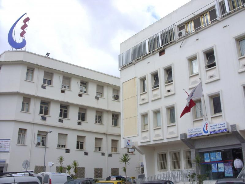 A view of the headquaters of the Tunisian Company of Electricity and Gas in Tunis.