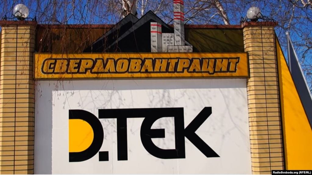 A coal mine belonging to DTEK in the Luhansk regional city of Sverdlovsk